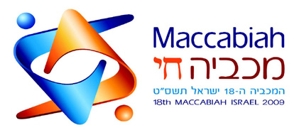 Maccabi World Union - Maccabiah 18